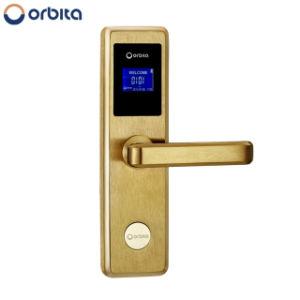 مسيكة [رفيد] فندق [دوور لوك] مع مفتاح