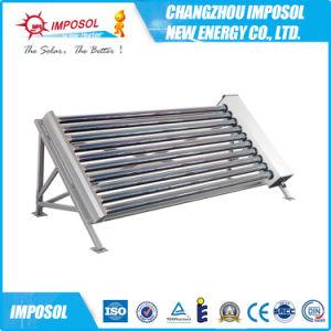 高く効率的な太陽給湯装置のコレクター