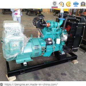 발전기 세트 4BTA3.9 60kw 75kVA를 위한 Cummins 디젤 엔진