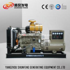 125kVA super leiser China Weichai Ricardo elektrischer Strom-Diesel-Generator