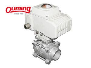 2方法1-1/4  Dn40球によってモーターを備えられる制御アクチュエーター電動機弁