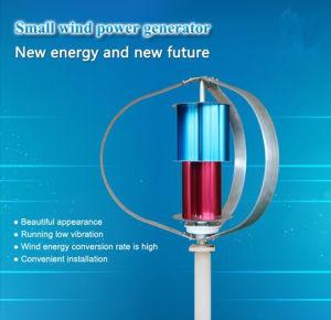4Kw 220V de 300 rpm Maglev generador para aerogenerador