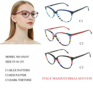 高品質のアセテートのEyewearガラス、光学フレーム、接眼レンズ