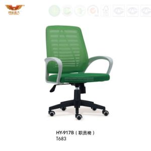 現代家具の旋回装置の網のオフィスの椅子(HY-917B)