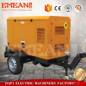 4つの車輪のトレーラーが付いている安い価格30kVAの移動式ディーゼル発電機