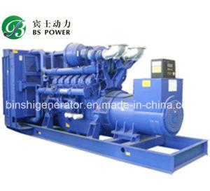 1375kVAディーゼル発電機はパーキンズエンジン4012-46twg2a (BPM1100)によってセットした
