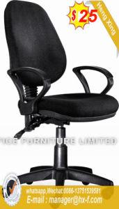 現代旋回装置のコンピュータのスタッフのWorksationの学校オフィスの椅子(HX-5831)