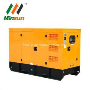 Lärmarmer wassergekühlter 150kw leiser Cummins Diesel-Generator