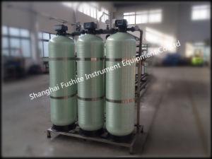 Umgekehrte Osmose-Membranen-Preis-UVlampe für Wasser-Reinigung-Industrie-Wasserbehandlung