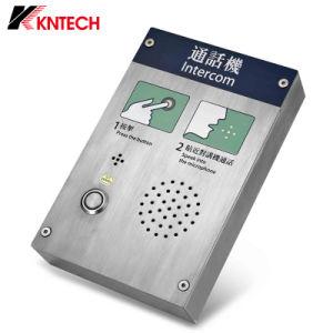 Добыча полезных ископаемых Телефон Настенное крепление внутренней телефонной связи с громкоговорителем
