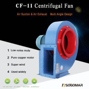 (CF-11) 220/380V con ventilador centrífugo de dos de color para el público, la ventilación