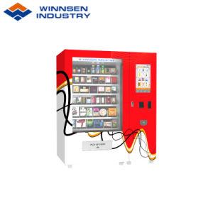 リモート・コントロールシステムが付いている研修会のセルフサービスのハードウェア製品の自動販売機