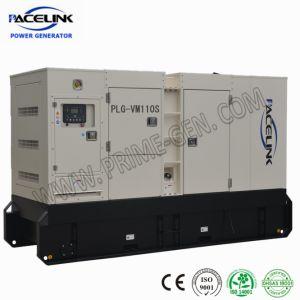 generatore diesel silenzioso autoalimentato Volvo 85kVA~631kVA con l'iso del Ce