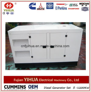 24КВТ 30 ква атмосферостойкий корпус дизельный генератор с 1103A-33G