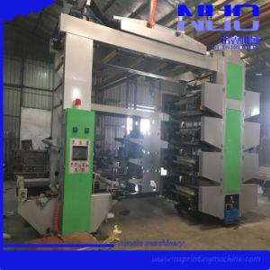 4개의 색깔 알루미늄 호일 Flexographic 인쇄 기계