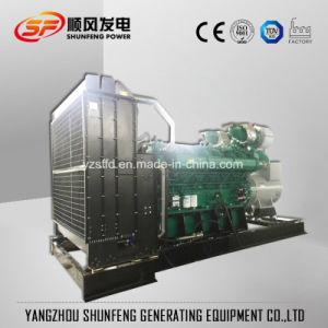 1125kVA Yuchai elektrischer Strom-Dieselgenerator-Kupfer-Kühler mit Ventilator