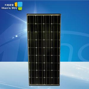 135W Monocrystalline Solar Panel