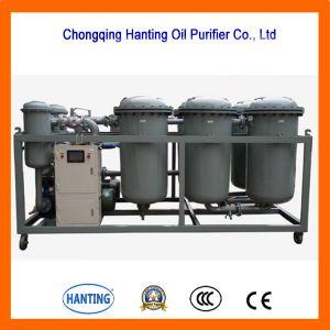 YLの産業水処理機械