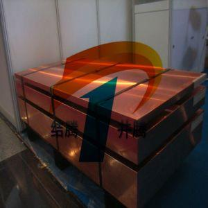 De Staaf C95210 in de Leverancier van China, Uitstekende Kwaliteit van de Legering van het koper