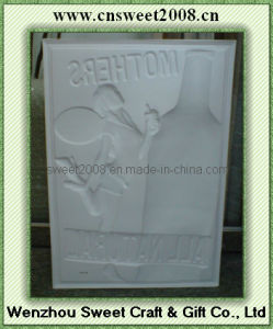 Embossing (YP13)のPVC Poster