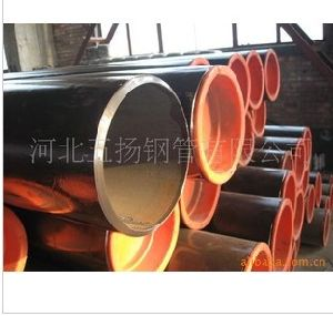 De Pijp van het staal (JIS3454)