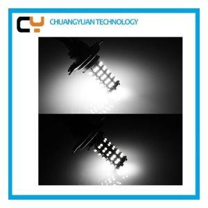 Lampe des Competitice Preis-LED von China