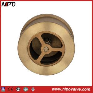 Алюминиевой бронзы полупроводниковых пластин типа одной плиты подъемный обратный клапан (H71)