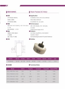 Cc sin escobillas eléctricos eléctricos DC Motor del ventilador de aire acondicionado con EMC/UL