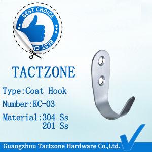 熱い販売の洗面所の区分のキュービクルのステンレス鋼のアクセサリ