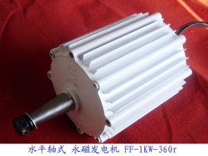 Ff600With360r/DC56V永久マグネット交流発電機(PMG/PMA/Hydro)