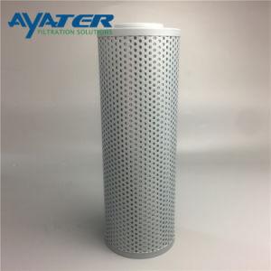Факс (NX) 400X10 возврата гидравлического фильтра в верхней части оси