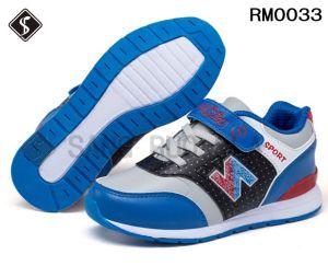 Cómodas zapatillas deportivas para niños con alta calidad