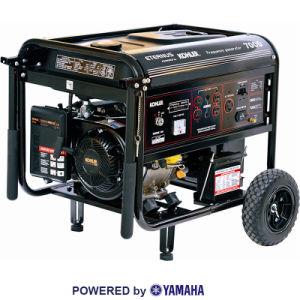 Générateur de puissance de l'essence de tigre de l'hôpital (BH7000IL)