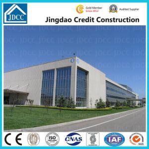 Conçu et en acier du bâtiment structurels de l'installation