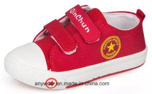 Los niños zapatos de la Escuela de lienzo (459)