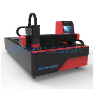 炭素鋼のシート・メタルレーザーのカッターのファイバーレーザーCNCの打抜き機