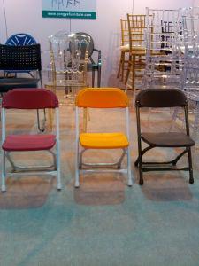 플라스틱 아기 강철 관 접는 의자
