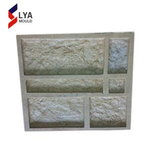 人工的な壁のシリコーンのベニヤの煉瓦石型