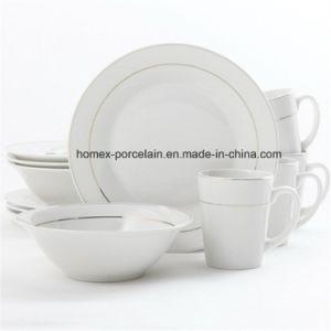 高品質のHotel&Restaurantによって使用される磁器のディナー・ウェア
