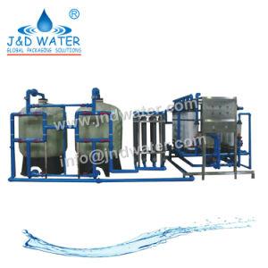 El equipo de tratamiento de agua del sistema de ultrafiltración