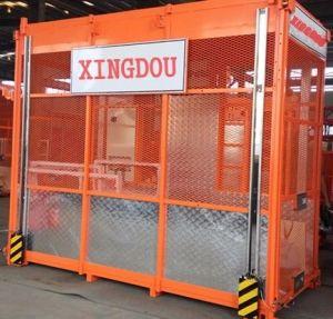 エクスポートのためのSc200/200構築の起重機