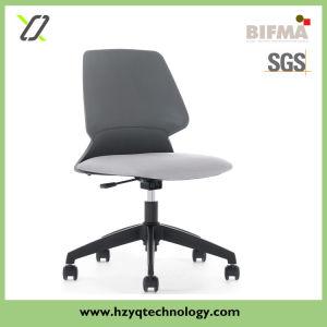 Easy Chair de China, lista de productos de Easy Chair de China en es ...
