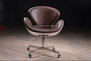 型の革の白鳥の椅子