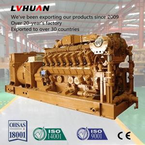 공장 비상 전원 전기 공급 가스 발전기 1MW
