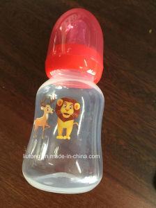 Gute Qualitätstransparente Baby-Krankenpflege-Flaschen für Kind 125ml