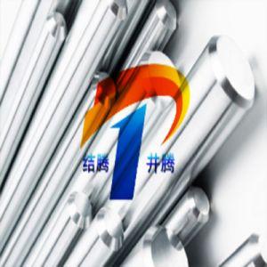 De Staaf C85400 in de Leverancier van China, Uitstekende Kwaliteit van de Legering van het koper