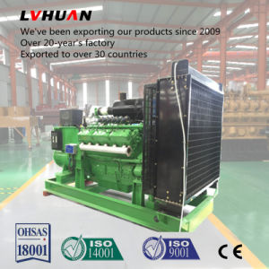 0.4kv-10kvガスエンジンの天燃ガスの発電機セット200kw