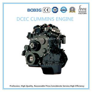 25kVA-250kVA 트레일러를 가진 Cummins Engine의 강화되는 침묵하는 디젤 엔진 발전기 세트