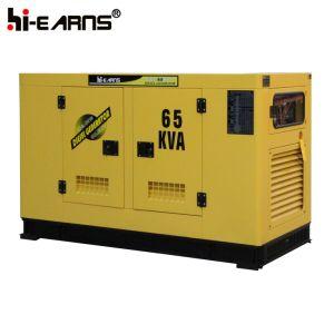 Water-Cooledディーゼル発電機の一定の無声タイプ(GF2-70KW)
