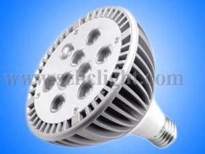 9w Punkt-Lampe der Leistungs-LED (HC-SL2027)